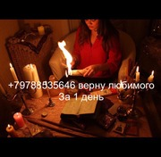 Экстрасенс,  ясновидящая,  маг Елена Ивановна